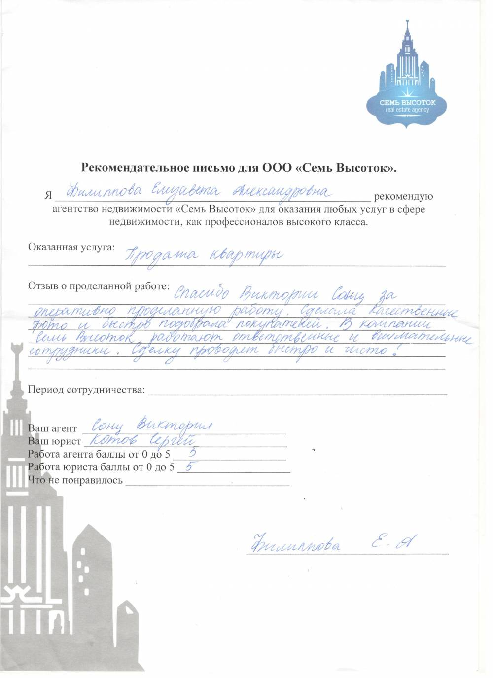 Заявка на кредит онлайн альфа банк