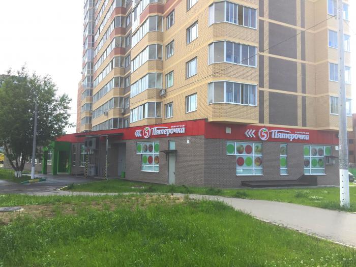 Коммерческие недвижимость в подольске сайт коммерческой недвижимости в крыму